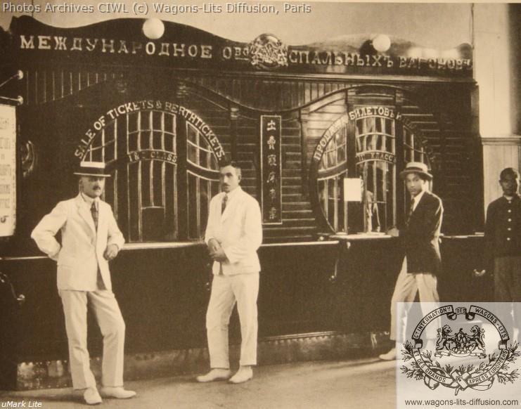 Wl agence harbin 1900