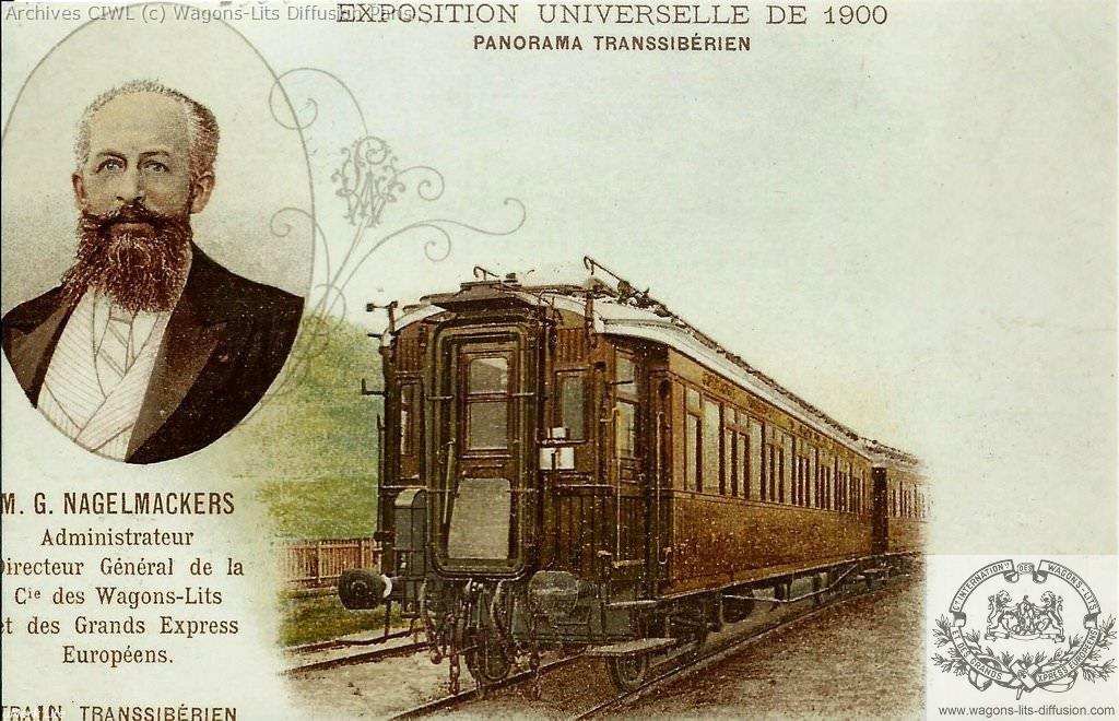 Wl cp nagelmackers et transsiberien exposition universelle 1900