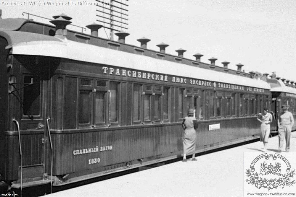 Wl voiture lit transsiberien 1935